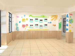 三亚市海棠小学设计