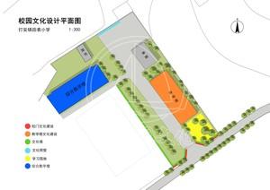 田表学校校园整体规划设计