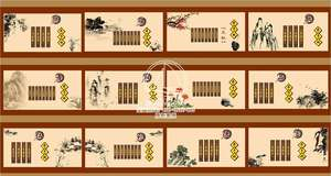 墙绘案例设计