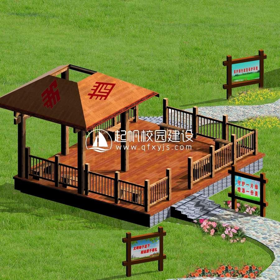 东方第二思源学校设计