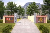 南达学校校园整体规划设计