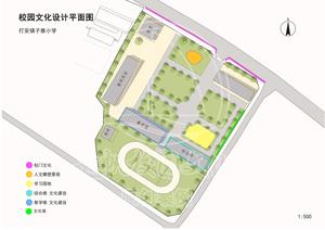子雅学校校园规划设计