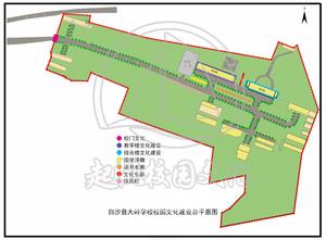 大岭学校校园整体规划设计