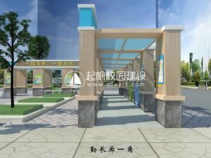 澄迈中等职业技术学校规划设计