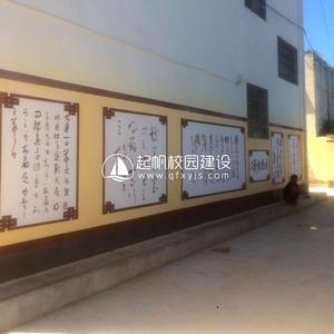 十月田学校书法墙建设