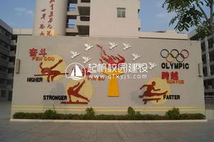户外文化墙建设